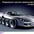 disfonctionnement clim fiat ducato fiat ducato diesel auto evasion forum auto. Black Bedroom Furniture Sets. Home Design Ideas