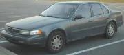 recherche boitier lectronique pour nissan maxima 1991 voitures anciennes auto evasion. Black Bedroom Furniture Sets. Home Design Ideas
