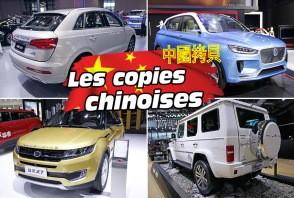 Le meilleur et le pire des copies chinoises