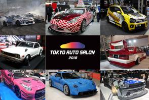 Le meilleur et le pire du Tokyo Auto Salon 2018