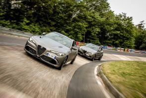 Alfa Romeo Nring : 216 unités et plus de 120 000 € !