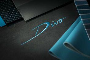 Bugatti annonce un nouveau modèle : la Divo