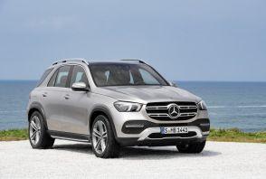 Mercedes GLE 2  : les photos et infos officielles