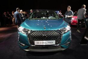 DS, Jaguar et Land Rover absents