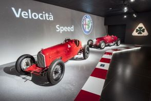 Visite guidée du musée Alfa Romeo