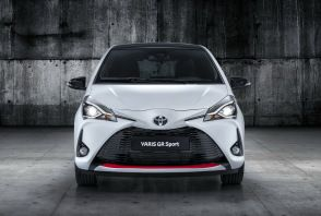 Toyota Yaris : nouvelle gamme 2019