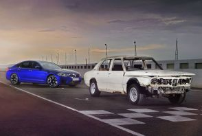 BMW 530 MLE: la toute première M bientôt restaurée