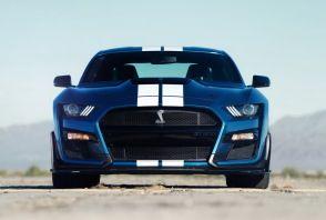 La plus puissante des Ford de série