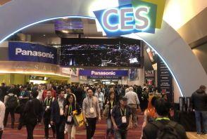 Nos tops et flops du CES de Las Vegas 2019