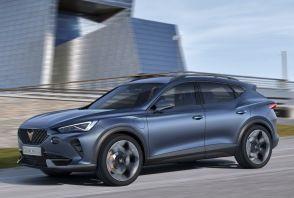 Un SUV coupé hybride pour 2020