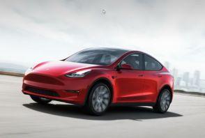 Tesla Model Y : à partir de 39 000 dollars