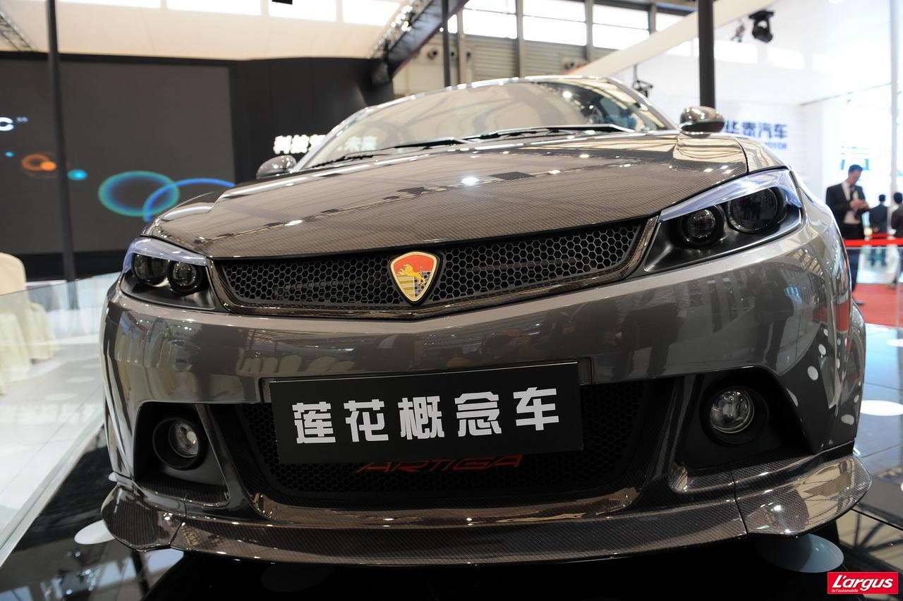 les voitures chinoises pr sentes shanghai photo 7 l 39 argus. Black Bedroom Furniture Sets. Home Design Ideas