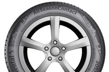 continental allseasoncontact le nouveau pneu toutes saisons technologie auto evasion. Black Bedroom Furniture Sets. Home Design Ideas