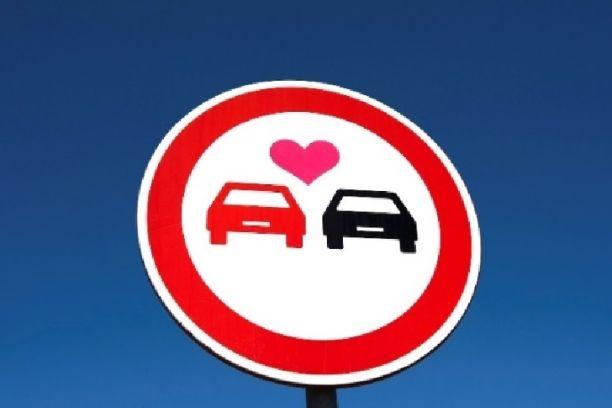 automobile-et-seduction2.jpg?width=612&quality=80