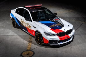 BMW M5 Safety Car 2018 vue avant blanche