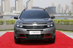 face avant citroen c5 aircross