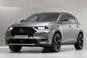 ds7 crossback gris