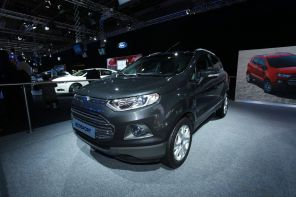 Ford EcoSport gris