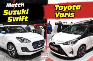 suzuki swift vs toyota yaris genève 2017
