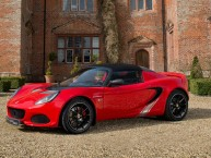 Lotus Elise 2017 : plus légère en version Sprint