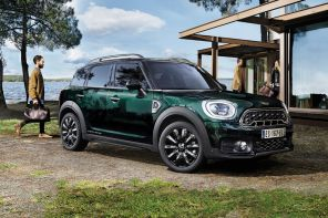 mini countryman oakwood