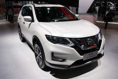 le nouveau nissan x trail se montre au salon de shanghai 2017 nissan auto evasion forum auto. Black Bedroom Furniture Sets. Home Design Ideas