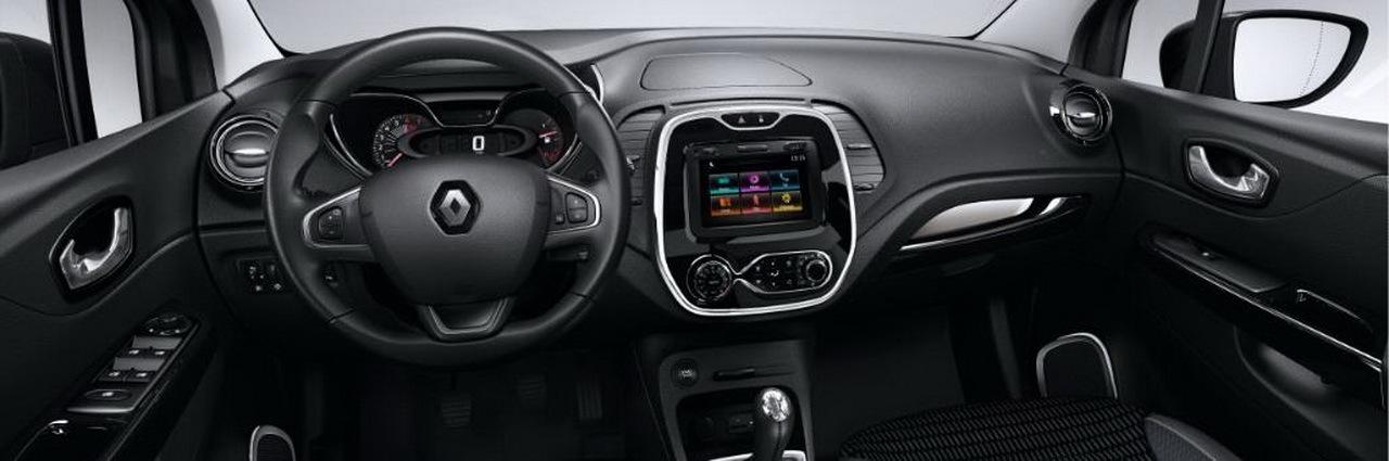 Tarifs Renault Captur 2016 Des Modifications Int 233 Rieures