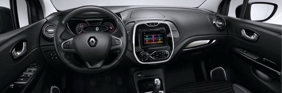 tarifs renault captur 2016 des modifications int rieures photo 1 l 39 argus. Black Bedroom Furniture Sets. Home Design Ideas