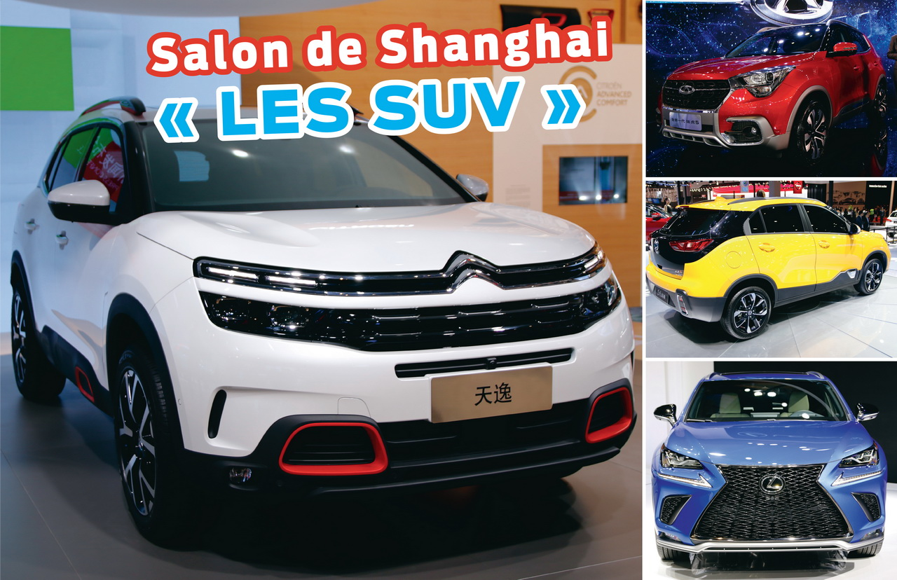 salon shanghai 2017 tous les nouveaux suv en images les nouveaux suv du salon de shanghai. Black Bedroom Furniture Sets. Home Design Ideas
