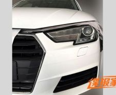 phare nouvelle audi a4 2015