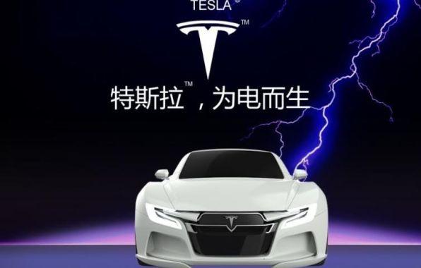 Friand de voitures de luxe et sensibilisée au problème de l'environnement dans les grandes villes du pays, la classe moyenne chinoise devrait plébisciter Tesla. Mais peut-être faudra-t-il plus de temps qu'initialement prévu.