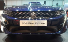 face avant peugeot 508 first edition