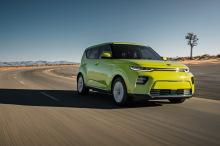 Kia Soul EV yellow rear view
