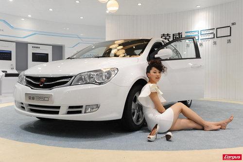 les voitures chinoises pr sentes shanghai l 39 argus. Black Bedroom Furniture Sets. Home Design Ideas
