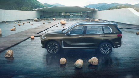 BMW Concept X7 iPerformance vue de profil marron