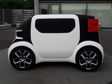 citro n ami one concept la gen se du concept car en. Black Bedroom Furniture Sets. Home Design Ideas