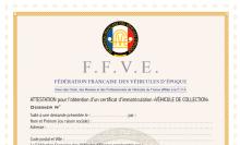 FFVE certificate request file