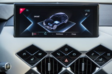 DS3 Crossback E-Tense The first screen for the central flow