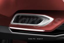txt_future-Peugeot-3008-2016-03
