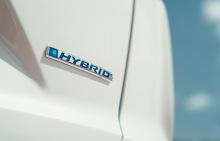 Logo Honda CRV Hybrid