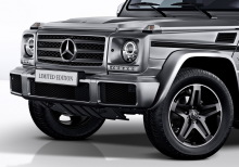 mercedes classe g limited edition la der des ders l 39 argus. Black Bedroom Furniture Sets. Home Design Ideas
