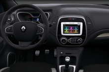 renault captur iridium nouvelle s rie sp ciale en septembre 2017 l 39 argus. Black Bedroom Furniture Sets. Home Design Ideas