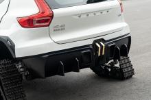 volvo xc40 polar edition rear