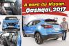 Nissan Qashqai restylé (2017). Tous les détails en vidéo