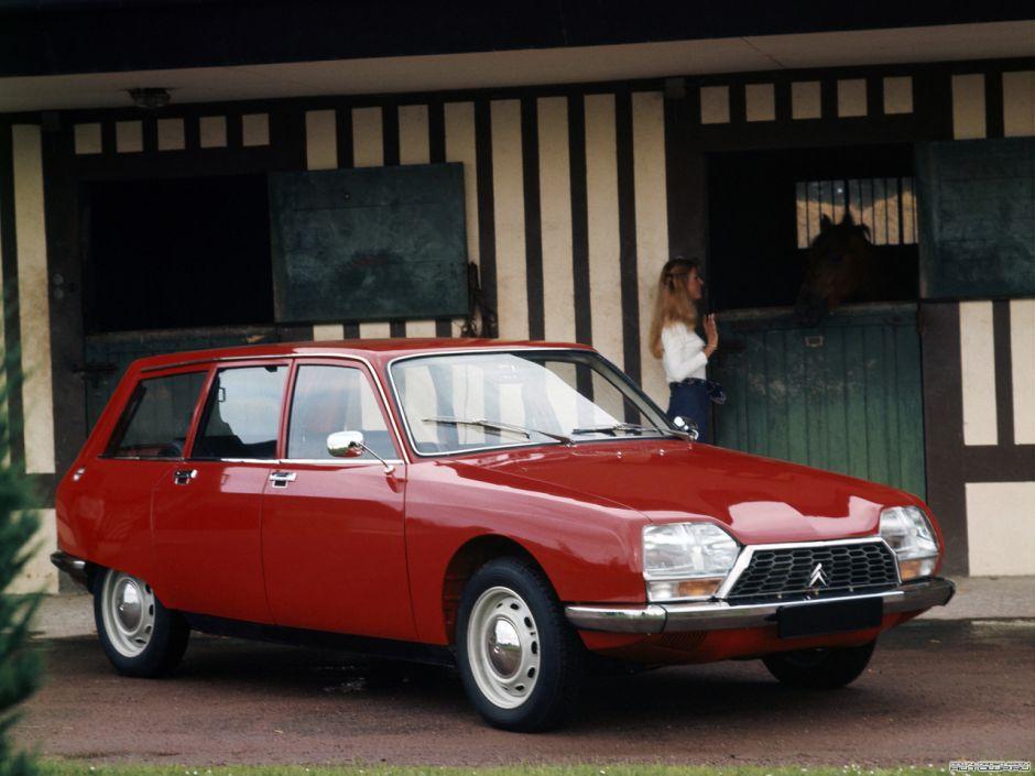 voiture de l 39 ann e le palmar s depuis 1964 voiture de l 39 ann e 1971 citroen gs l 39 argus. Black Bedroom Furniture Sets. Home Design Ideas