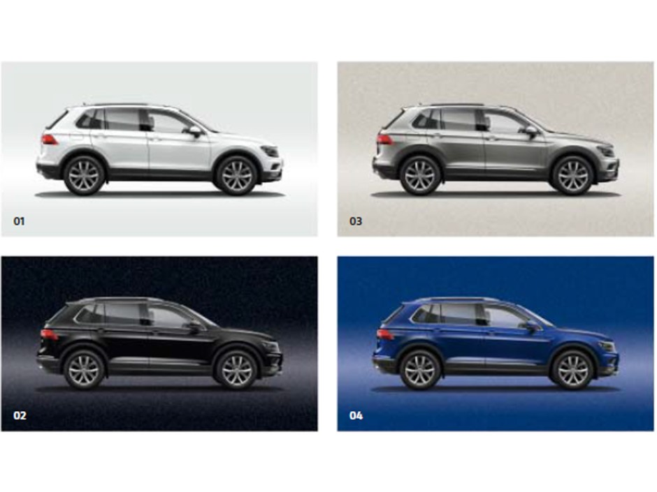 volkswagen tiguan 2016 fiches techniques configurateur et prix photo 9 l 39 argus. Black Bedroom Furniture Sets. Home Design Ideas