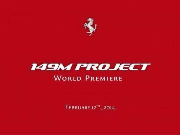 La remplaçante de la Ferrari California dévoilée le 12 février