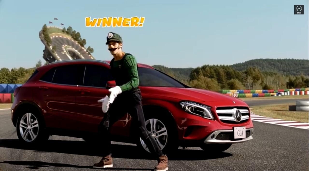 Mario et sa bande s'éclatent en Mercedes GLA