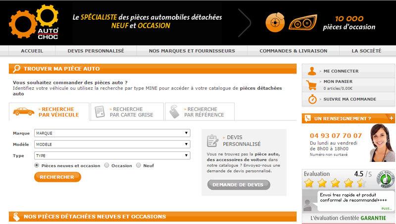 Autochoc : choix de pièces automobiles de marque neuves ou d'occasion