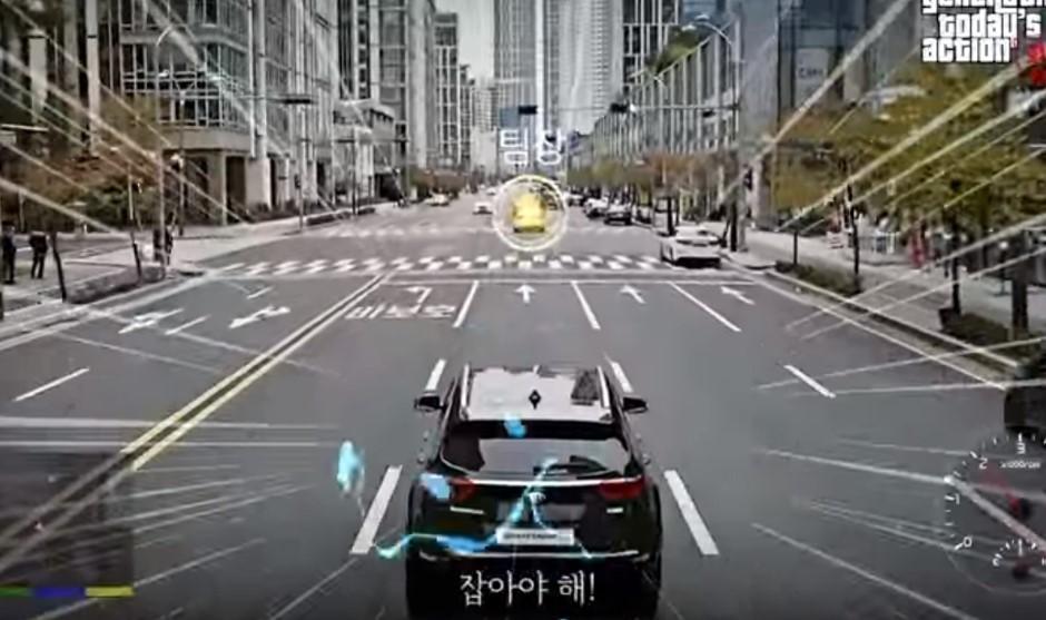 Kia : un clip façon GTA pour le Sportage
